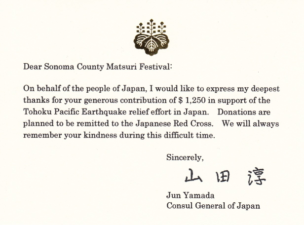 Consul General thanks Matsuri for donation for Kumamoto Earthquake and Great East Japan Earthquake
